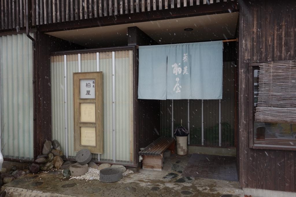 f:id:UrushiUshiru:20170325001043j:plain