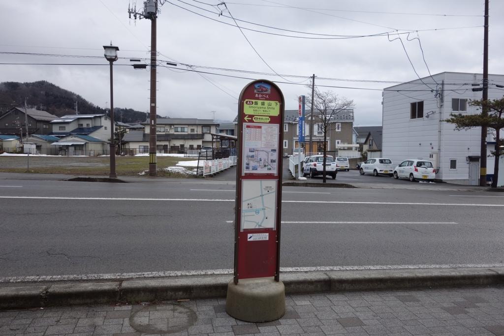 f:id:UrushiUshiru:20170327212634j:plain
