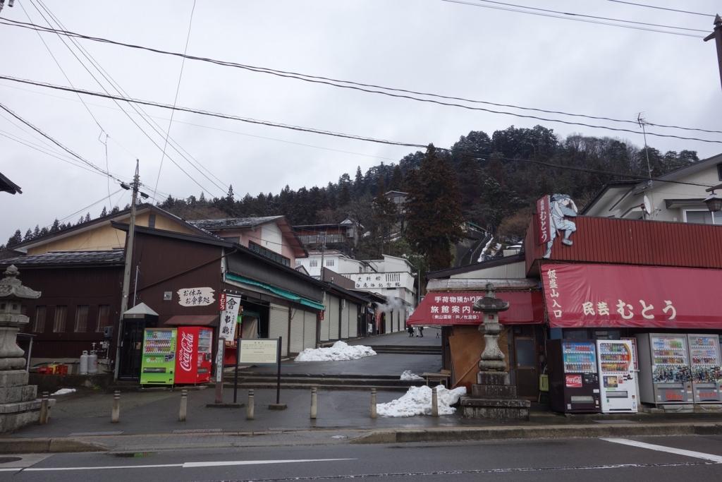 f:id:UrushiUshiru:20170327213447j:plain