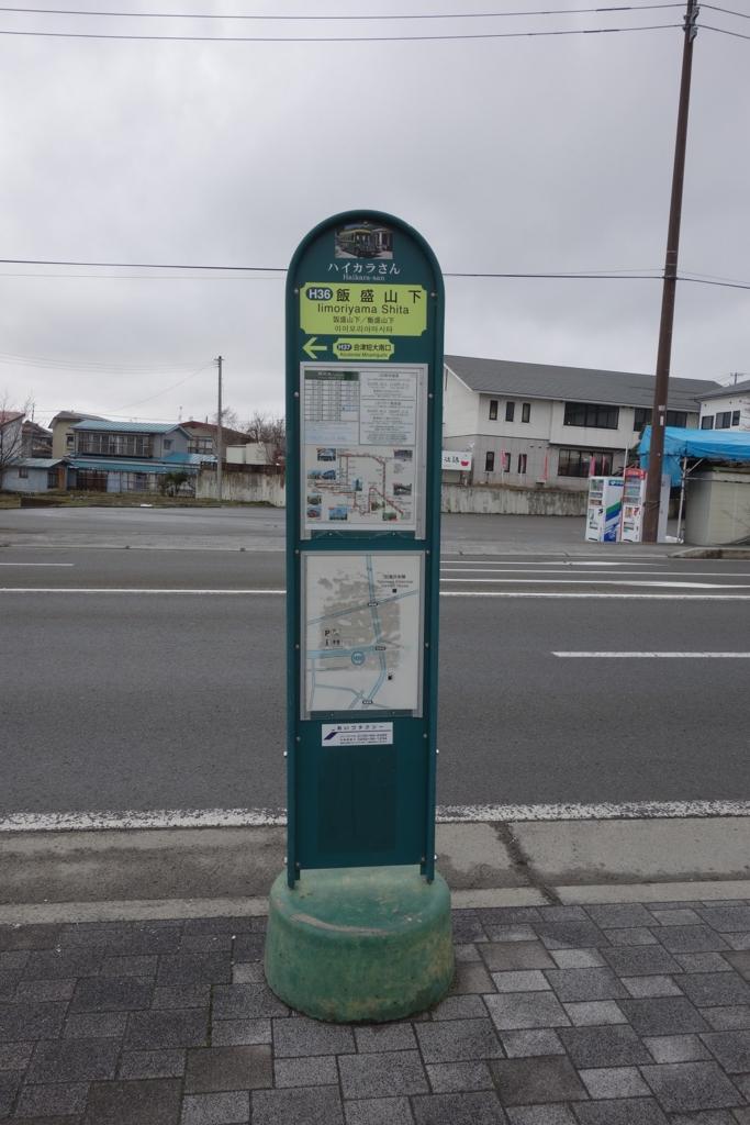 f:id:UrushiUshiru:20170328214250j:plain