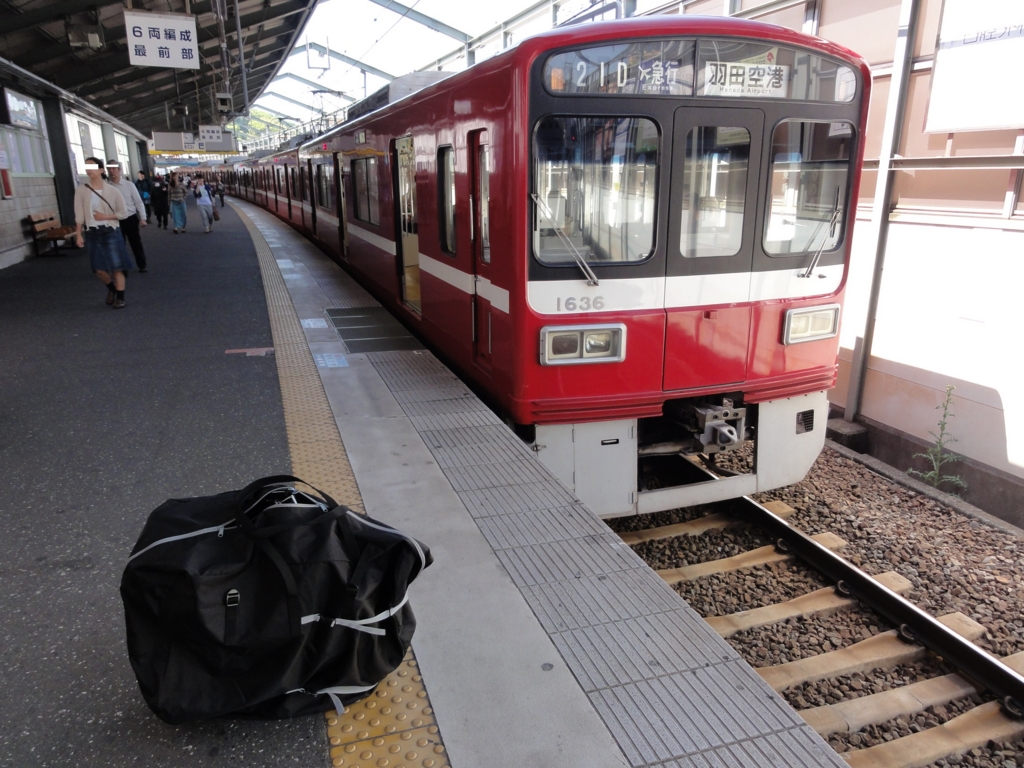 f:id:UrushiUshiru:20170330223630j:plain
