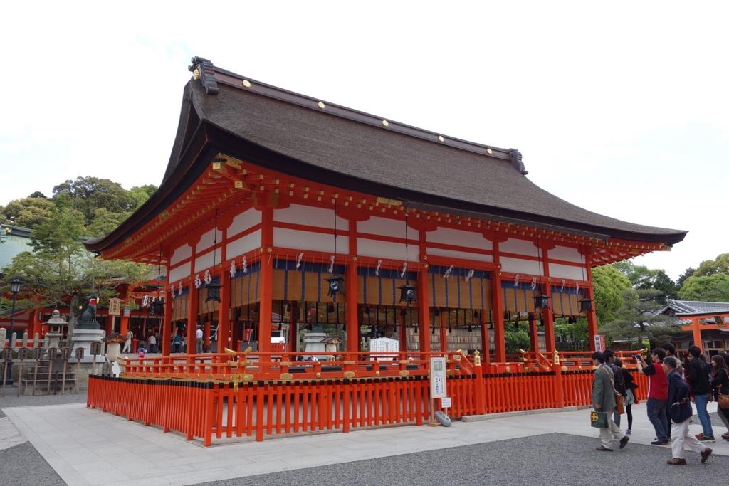 f:id:UrushiUshiru:20170404222523j:plain
