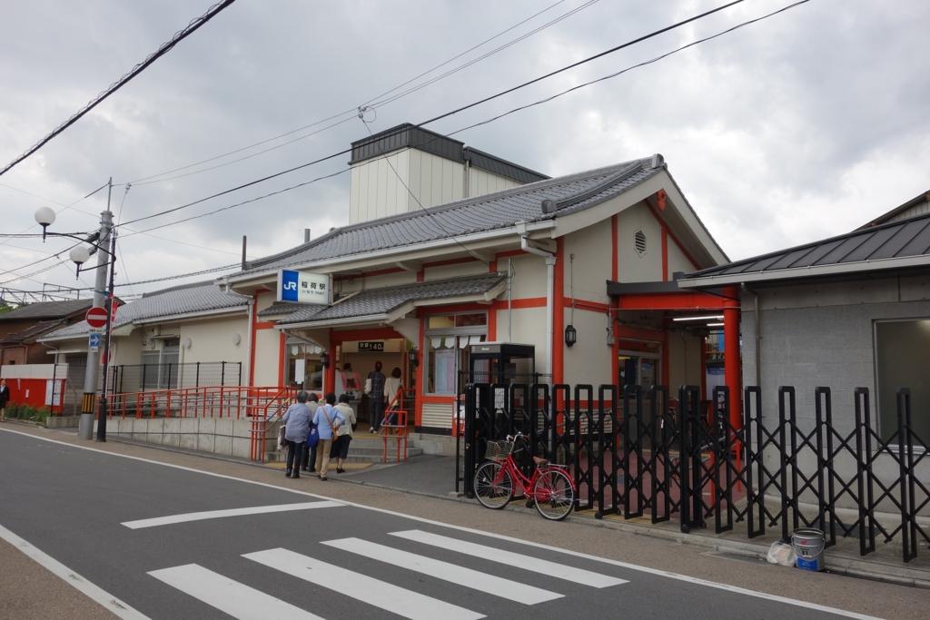 f:id:UrushiUshiru:20170405230033j:plain
