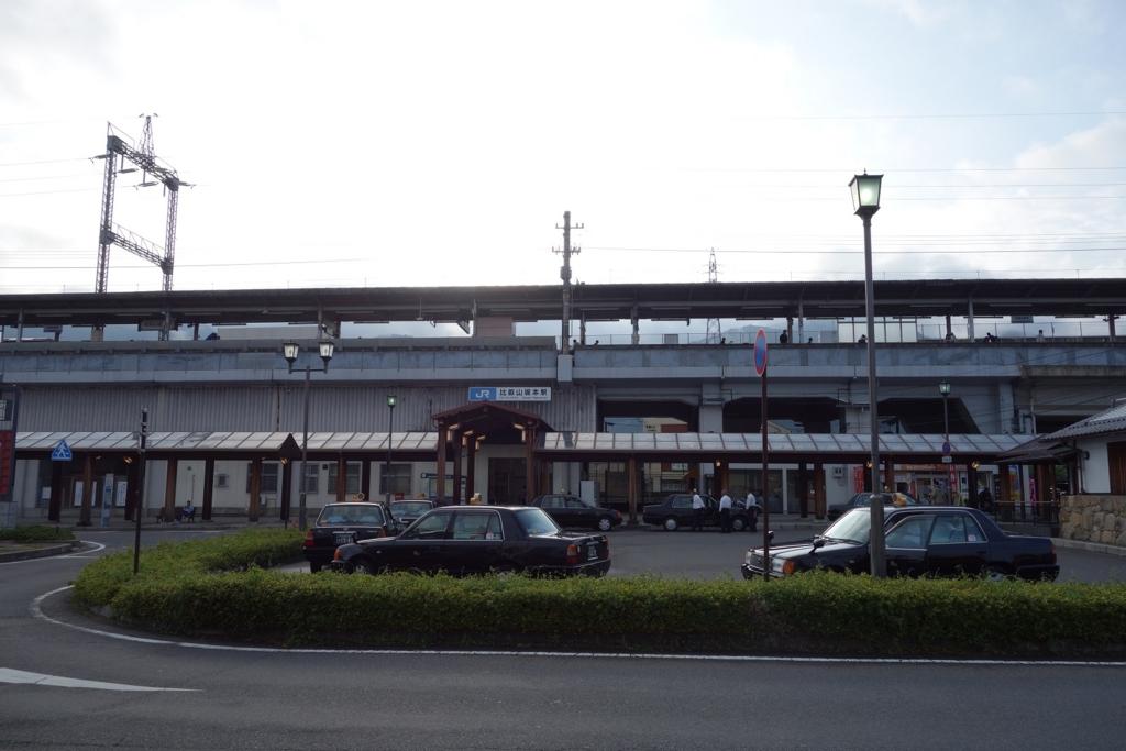 f:id:UrushiUshiru:20170406212818j:plain