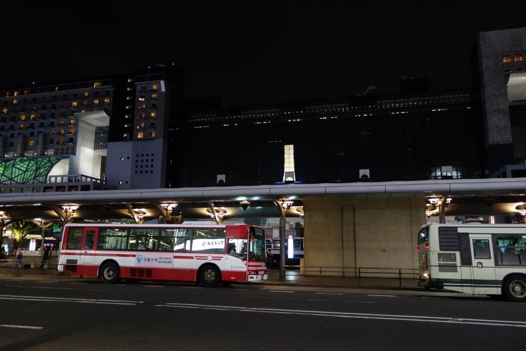 f:id:UrushiUshiru:20170406232821j:plain