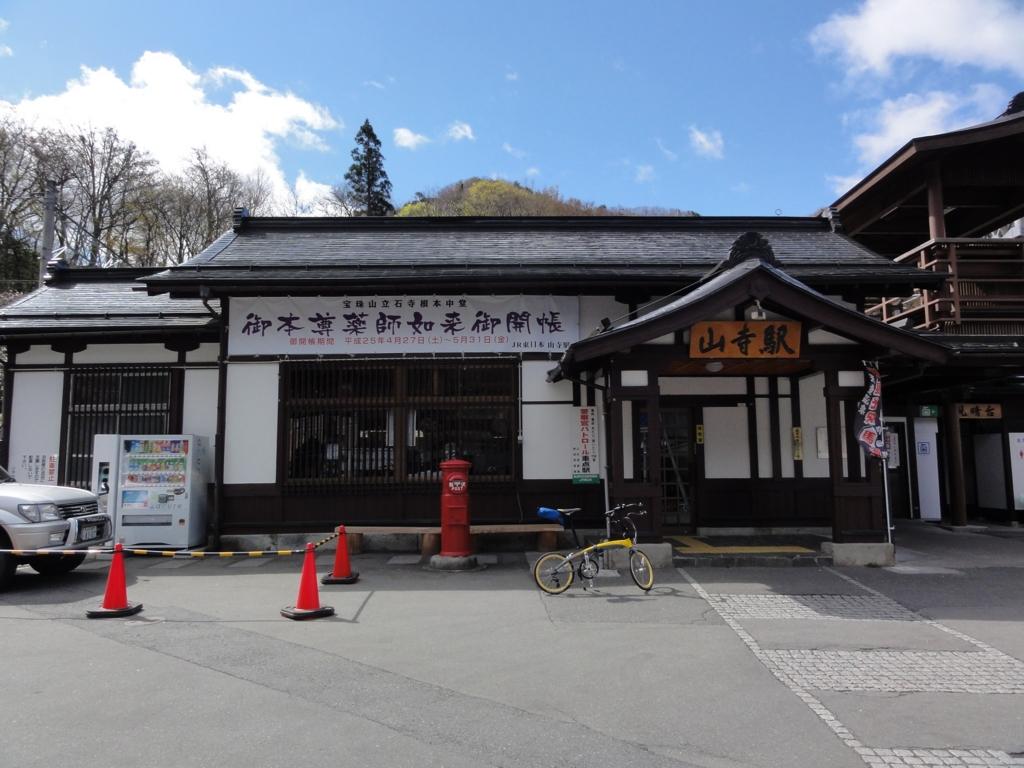 f:id:UrushiUshiru:20170408011544j:plain