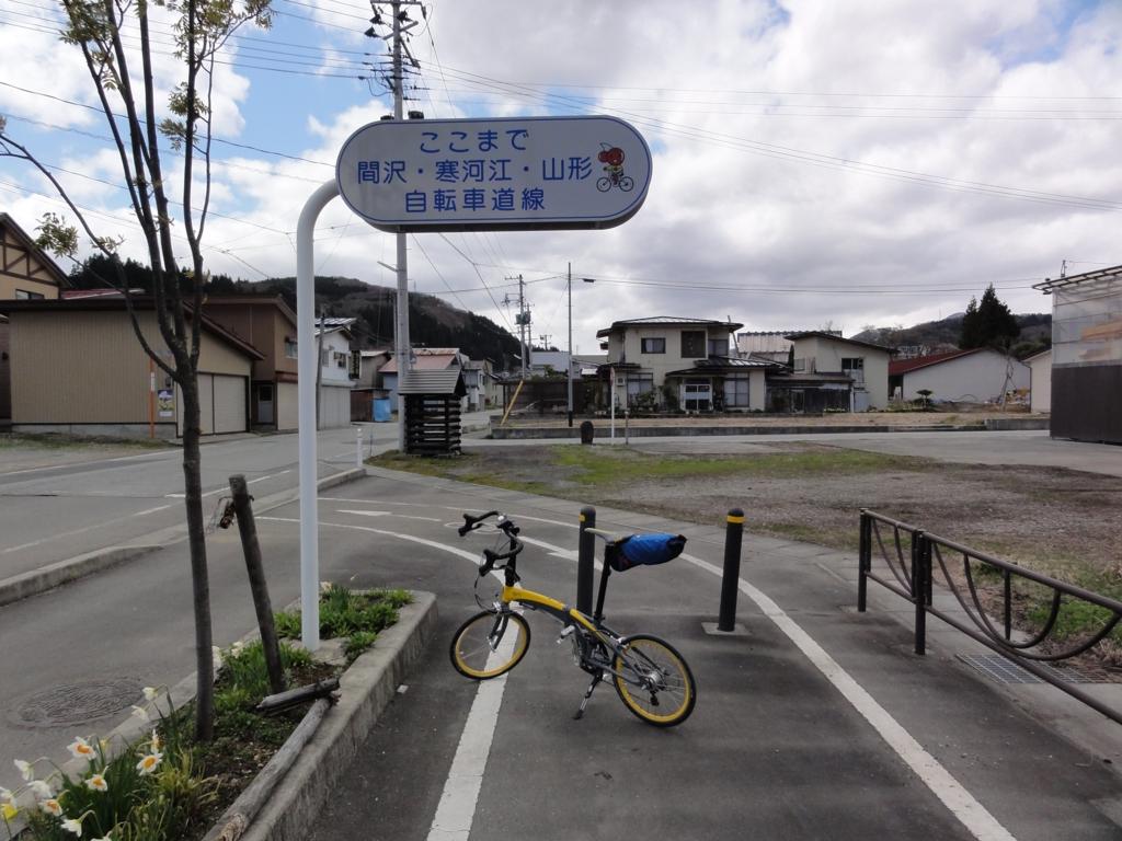 f:id:UrushiUshiru:20170409234004j:plain