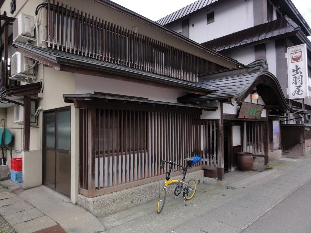 f:id:UrushiUshiru:20170409234557j:plain