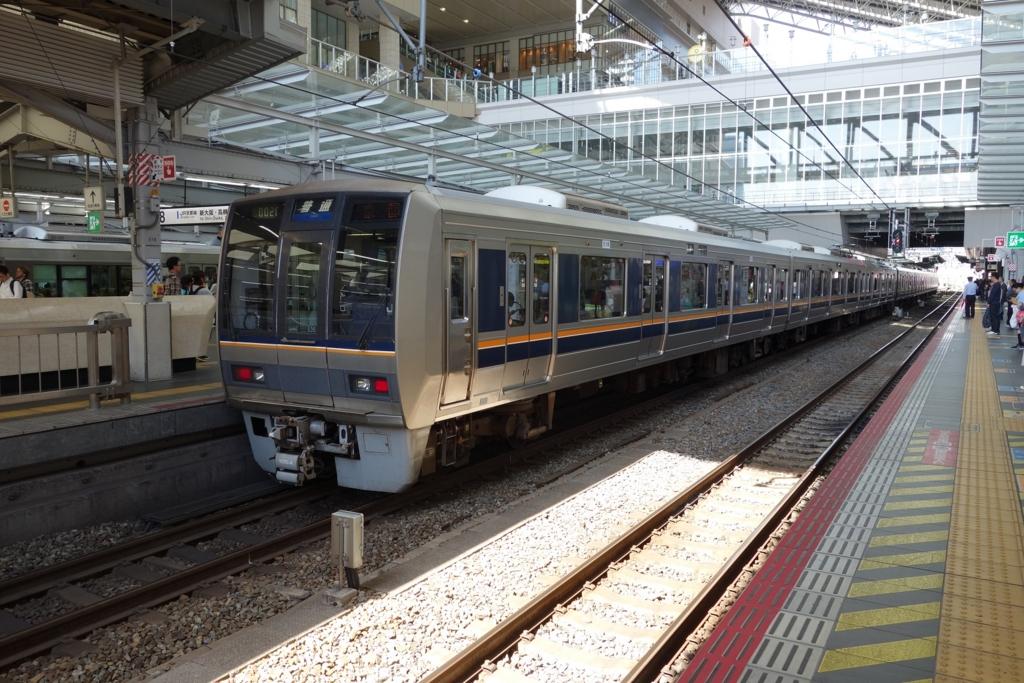 f:id:UrushiUshiru:20170412000216j:plain
