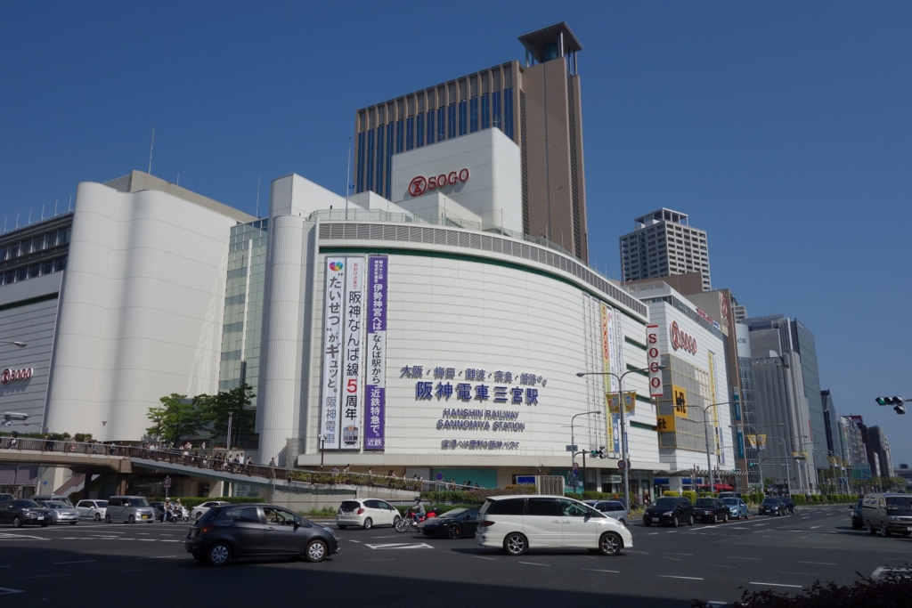 f:id:UrushiUshiru:20170412221734j:plain