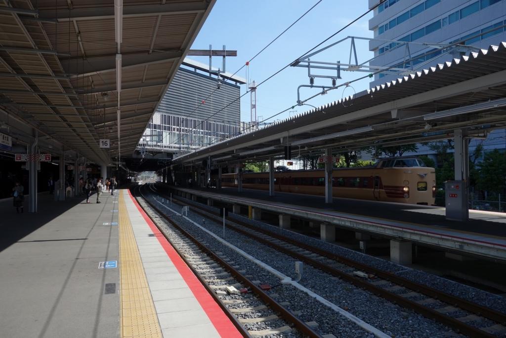 f:id:UrushiUshiru:20170509114318j:plain