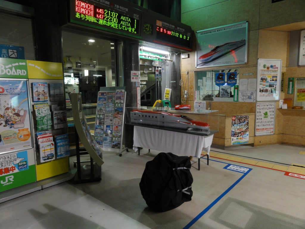 f:id:UrushiUshiru:20170513010054j:plain