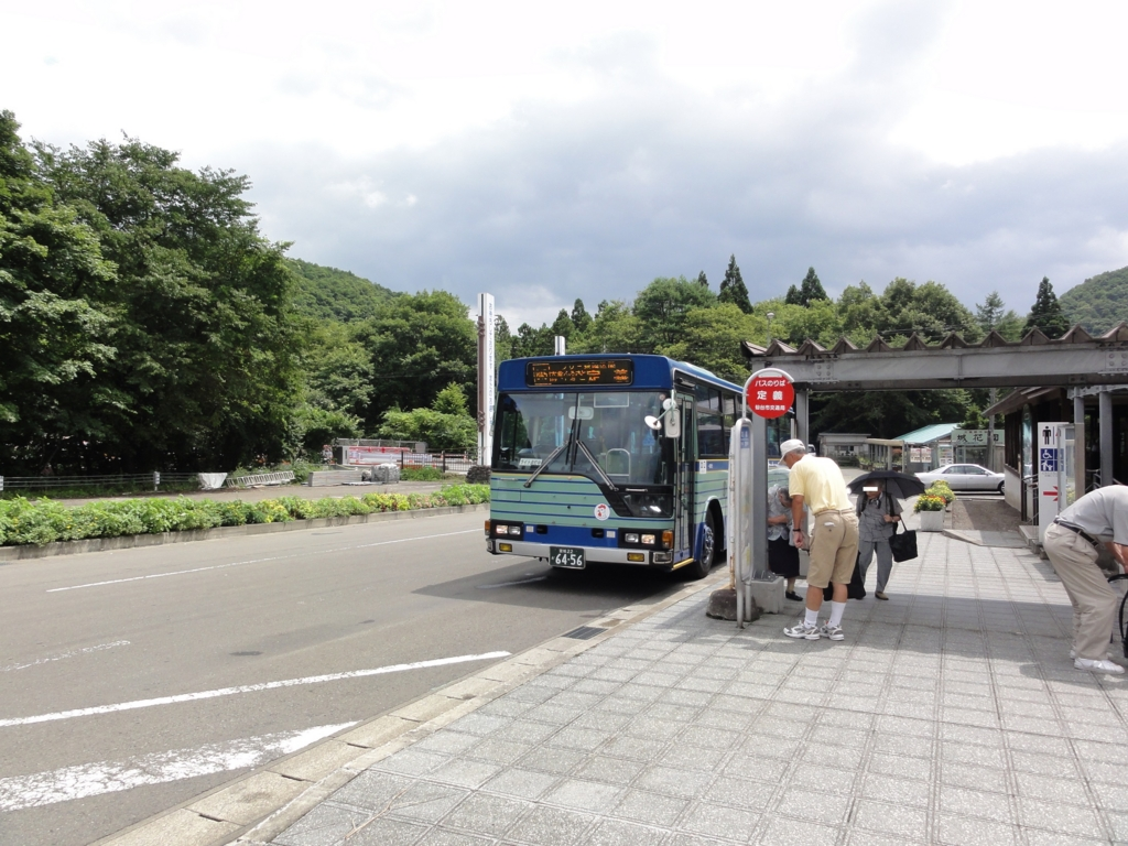 f:id:UrushiUshiru:20170513232146j:plain