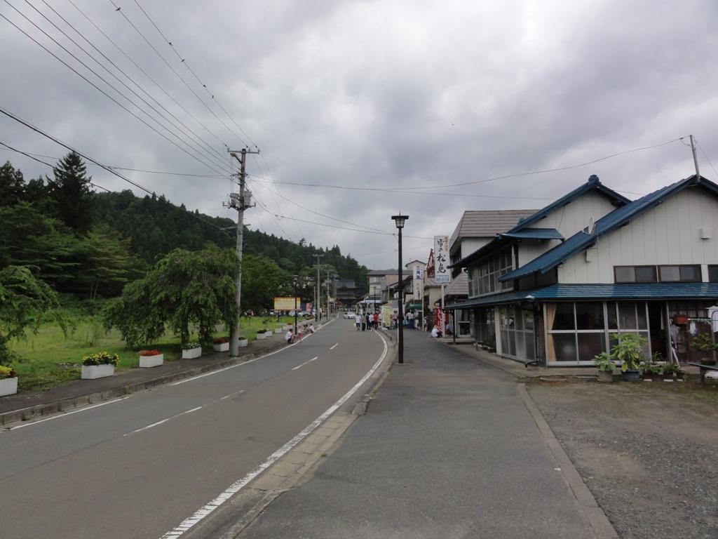 f:id:UrushiUshiru:20170513235532j:plain