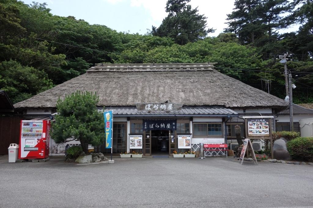 f:id:UrushiUshiru:20170603221119j:plain