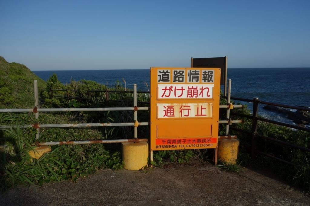 f:id:UrushiUshiru:20170719224321j:plain