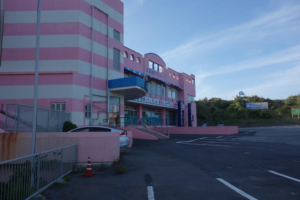 f:id:UrushiUshiru:20170719232206j:plain