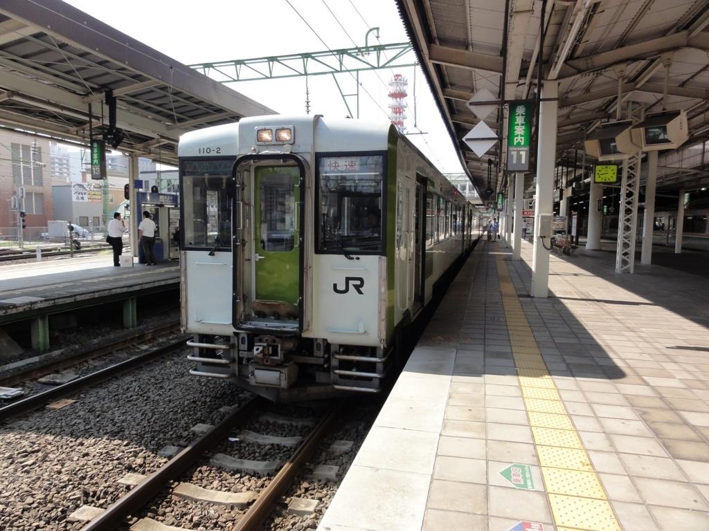 f:id:UrushiUshiru:20170819001125j:plain