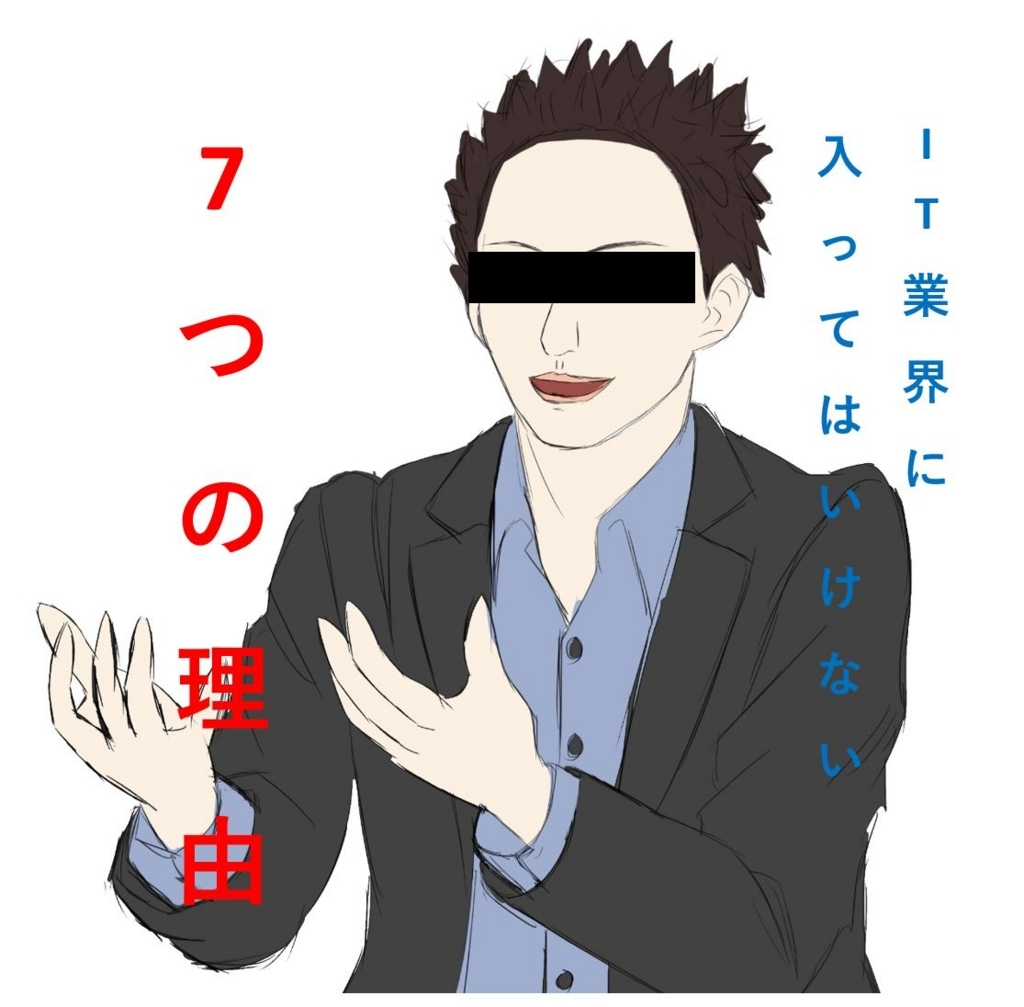 f:id:UrushiUshiru:20171003230619j:plain