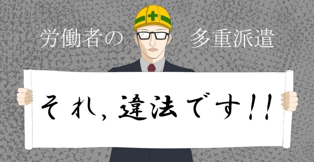 f:id:UrushiUshiru:20171023030748j:plain