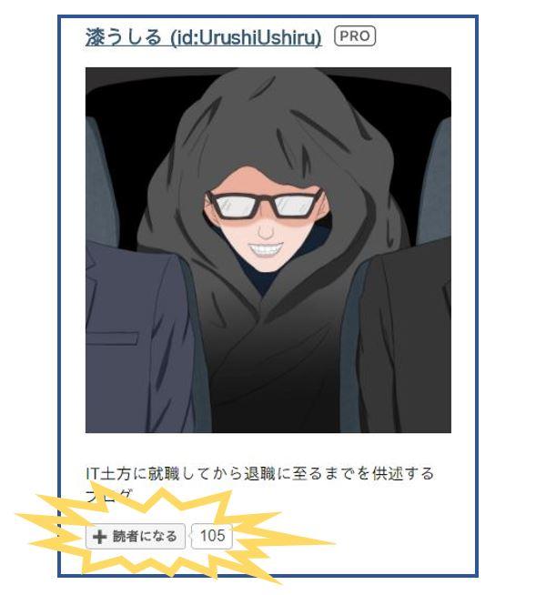 f:id:UrushiUshiru:20171030120018j:plain