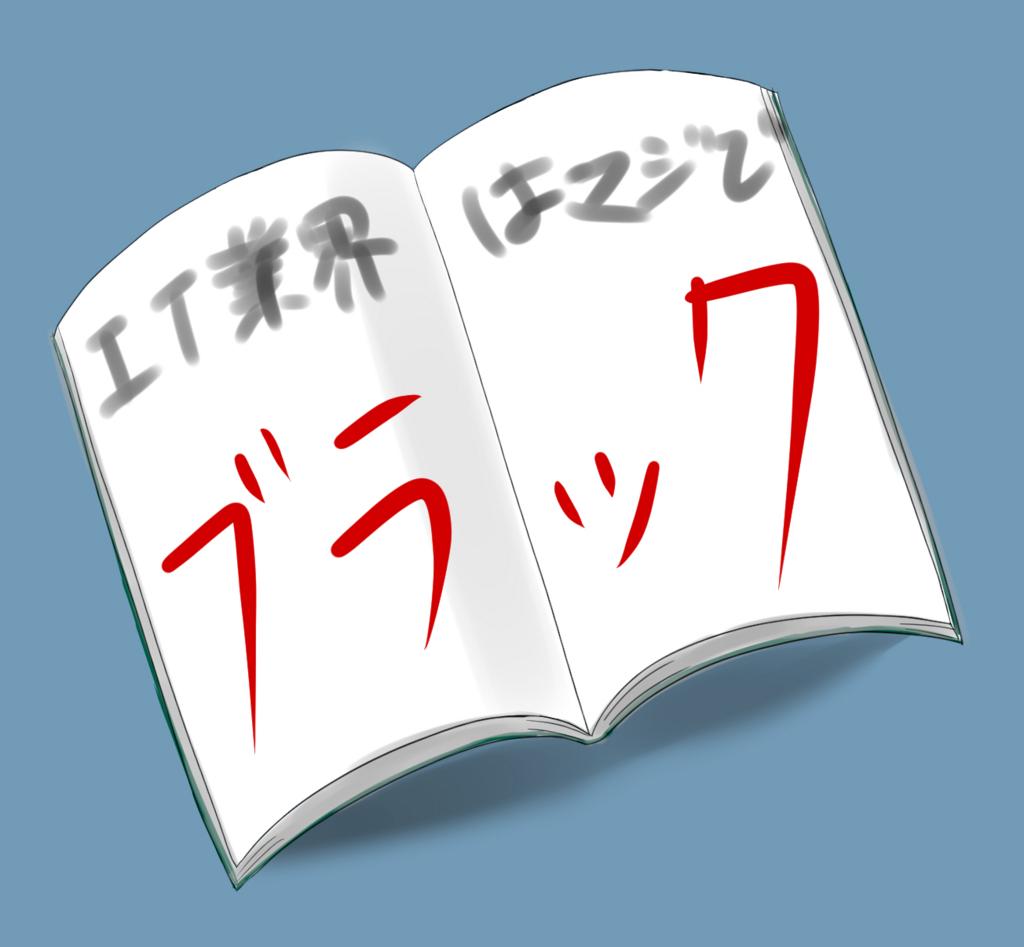 f:id:UrushiUshiru:20171103005343j:plain