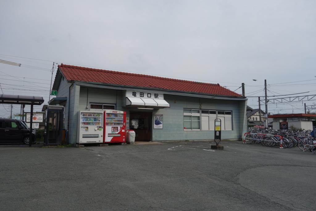 f:id:UrushiUshiru:20171113131959j:plain