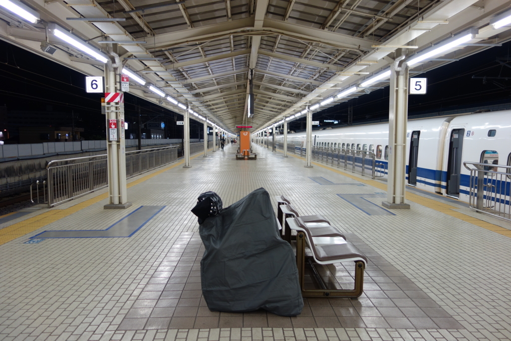 f:id:UrushiUshiru:20171113173715j:plain