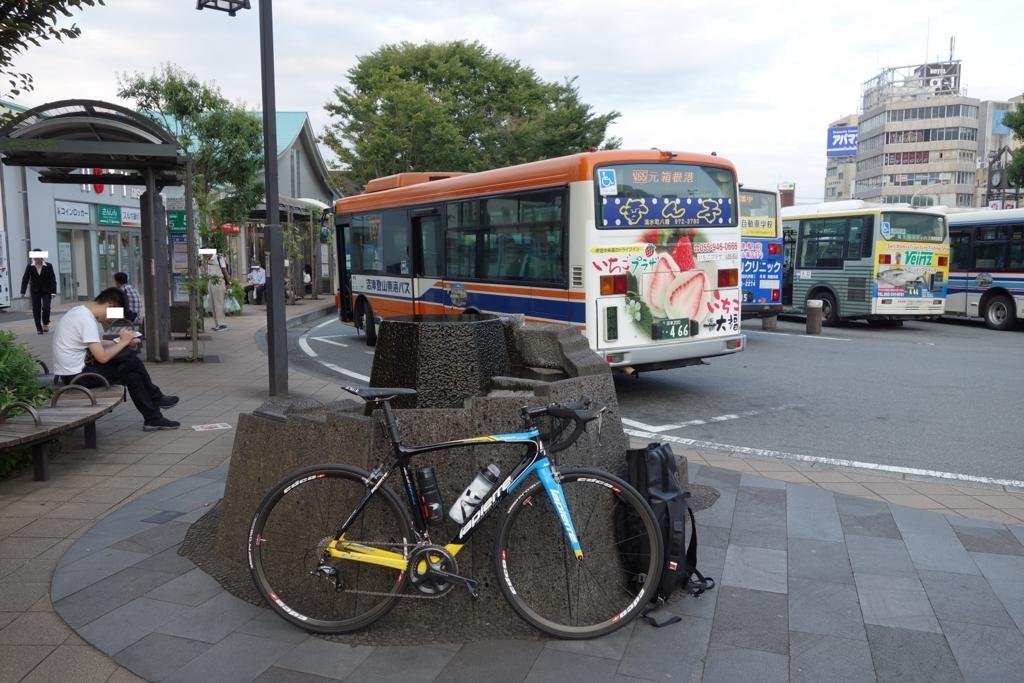 f:id:UrushiUshiru:20171115163250j:plain