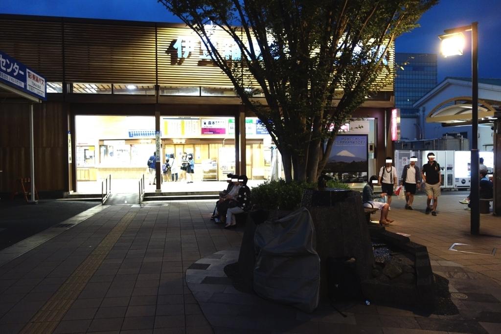 f:id:UrushiUshiru:20171115163731j:plain