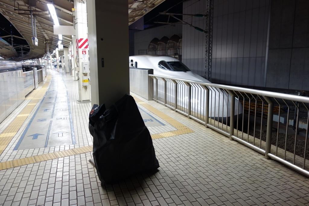 f:id:UrushiUshiru:20171115164433j:plain