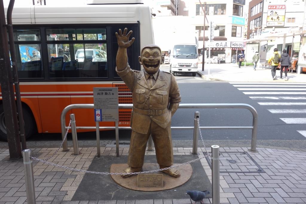 f:id:UrushiUshiru:20171122173841j:plain