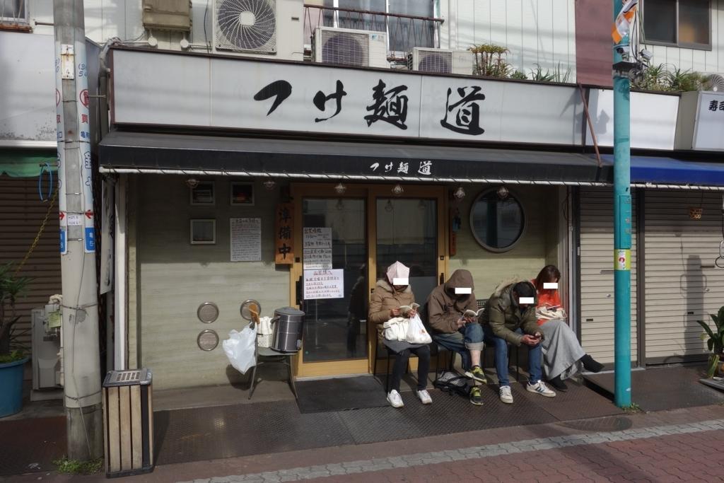 f:id:UrushiUshiru:20171122183934j:plain
