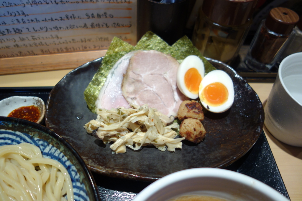 f:id:UrushiUshiru:20171122194138j:plain
