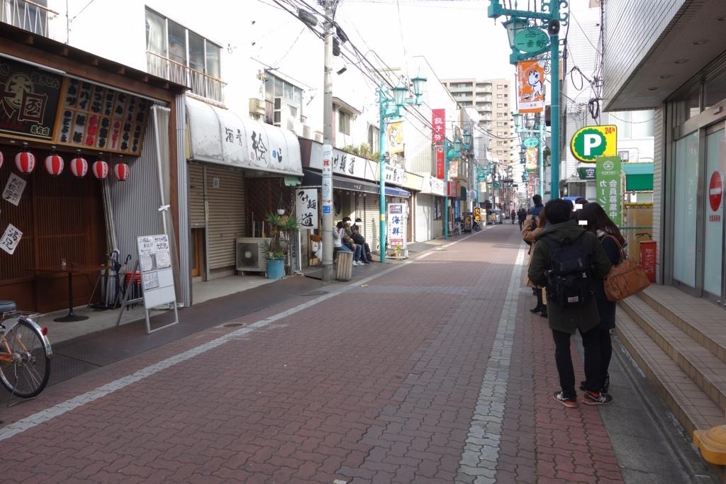 f:id:UrushiUshiru:20171123115648j:plain