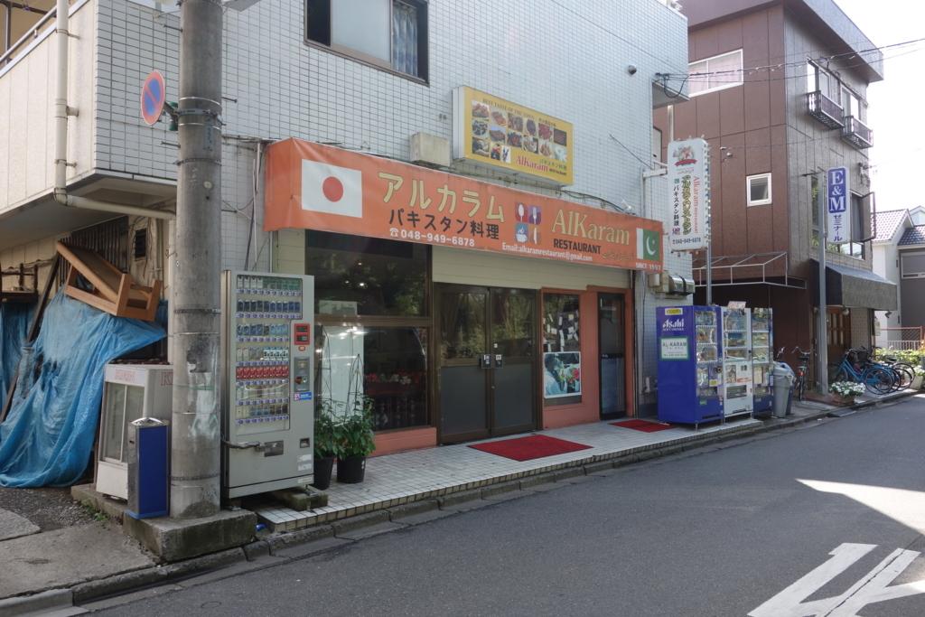 f:id:UrushiUshiru:20171124173546j:plain