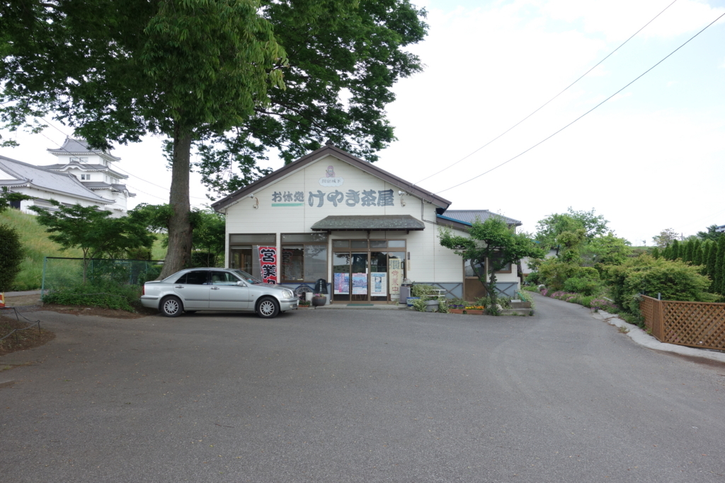 f:id:UrushiUshiru:20171128213648j:plain