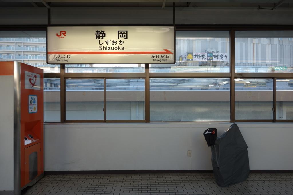 f:id:UrushiUshiru:20171209084316j:plain