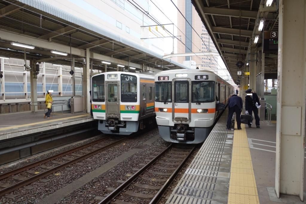 f:id:UrushiUshiru:20171209124923j:plain