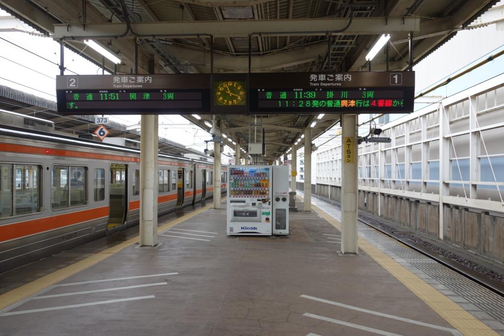 f:id:UrushiUshiru:20171209233417j:plain