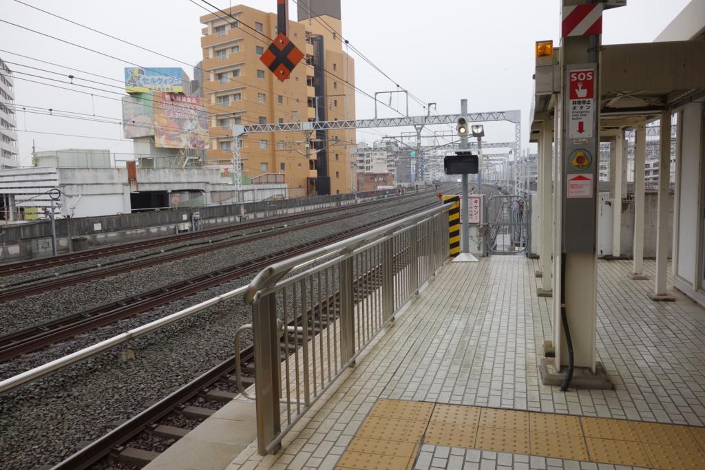 f:id:UrushiUshiru:20171210212442j:plain