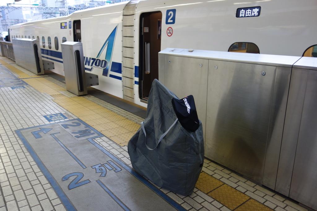 f:id:UrushiUshiru:20171210212812j:plain
