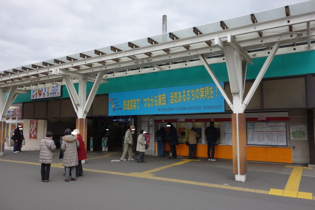 f:id:UrushiUshiru:20171215213028j:plain
