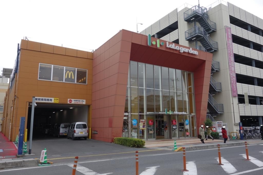 f:id:UrushiUshiru:20171215225210j:plain