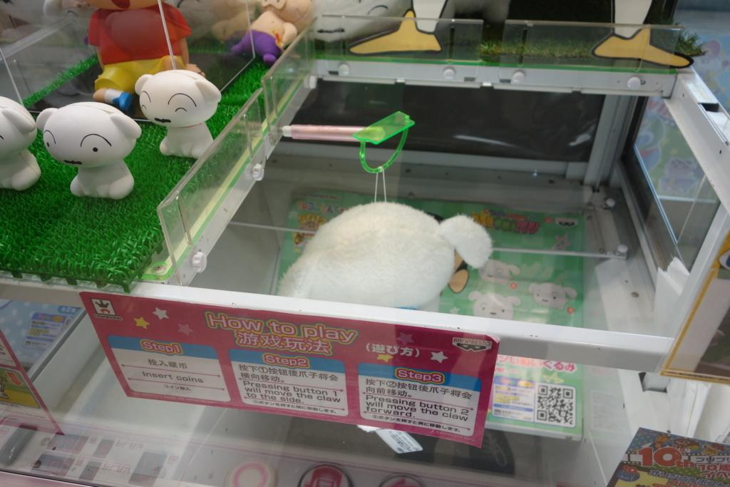 f:id:UrushiUshiru:20171216121513j:plain