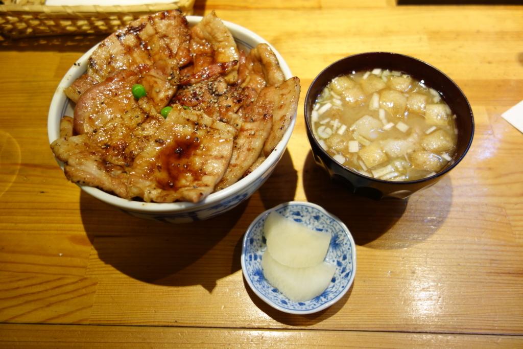 f:id:UrushiUshiru:20171216122526j:plain