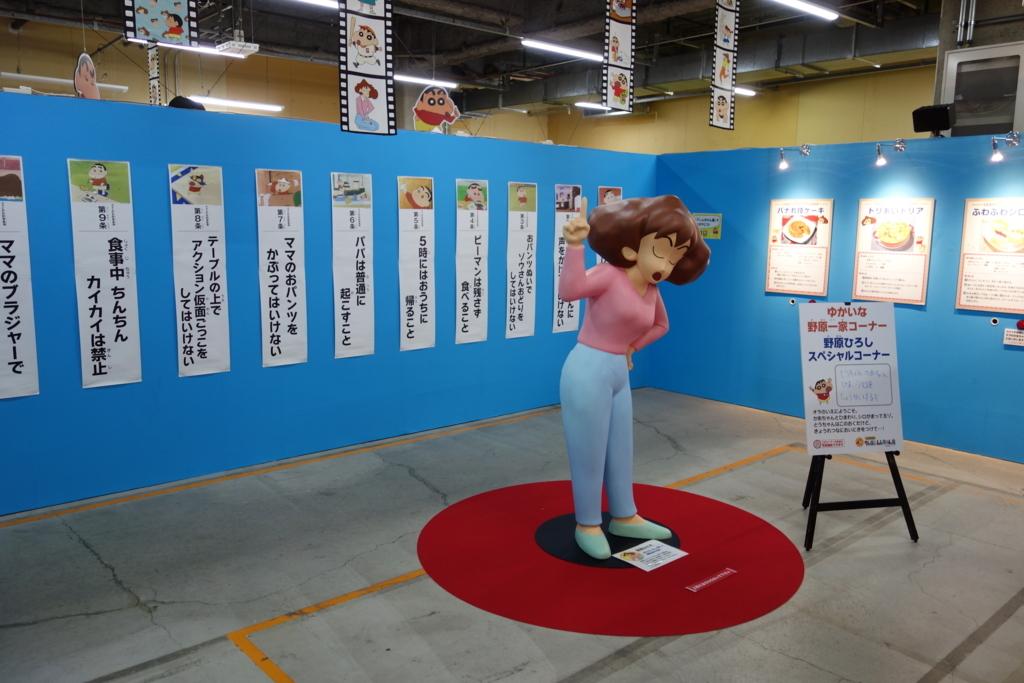 f:id:UrushiUshiru:20171216152100j:plain