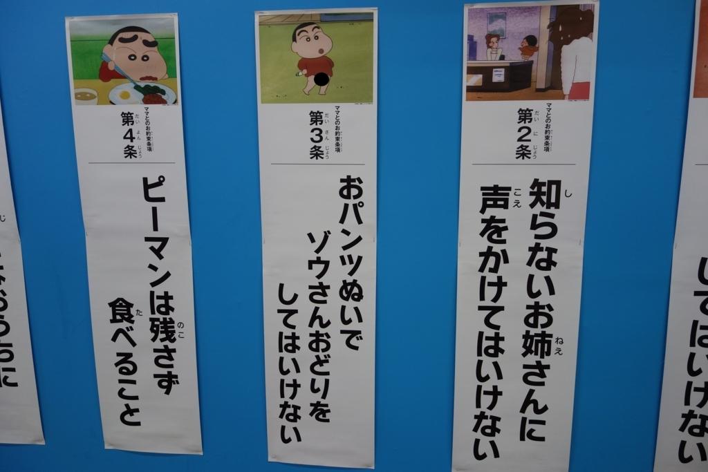 f:id:UrushiUshiru:20171216152435j:plain