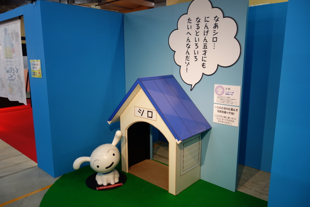 f:id:UrushiUshiru:20171216153105j:plain