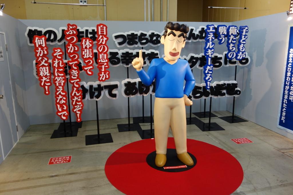 f:id:UrushiUshiru:20171216154920j:plain